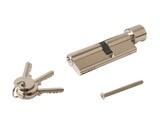 Цилиндр профильный ELEMENTIS с ручкой 40(ручка)/50(ключ), никелированный