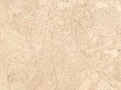 Стеновая панель HPL пластик VEROY STONE Турецкий ликёр / природный камень 3050х600х6мм цена и фото
